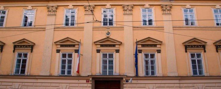 Роганский дворец