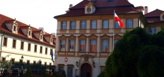 Фюрстенбергский дворец