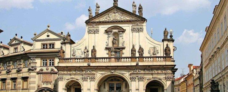 Костел Пресвятого Сальватора