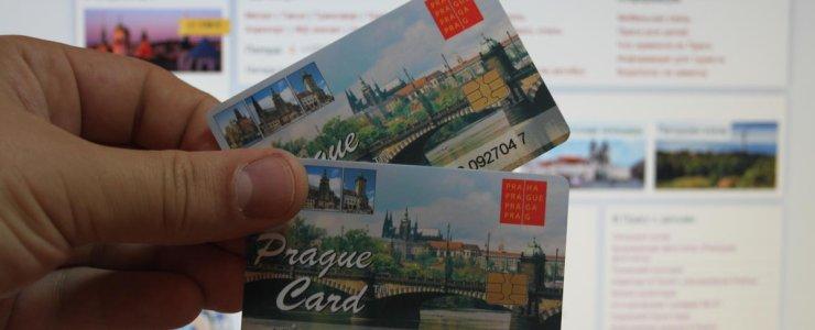 Трёхдневный маршрут с Пражской картой