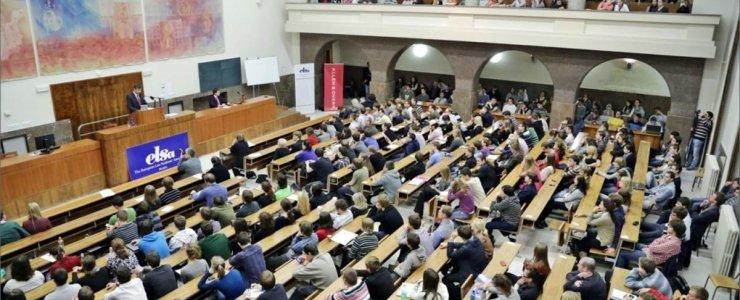 Юридический факультет Карлова Университета
