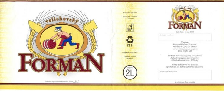 Пивоварня Велиховский Форман