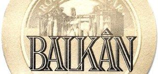 Пивоварня Балкан