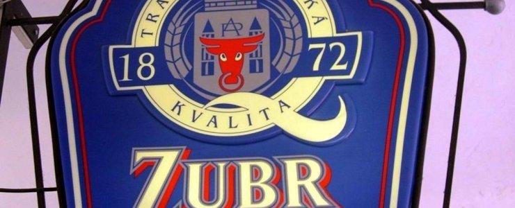 Пивоварня Зубр (Zubr)