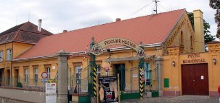 Пивоварня Гостан (Hostan)