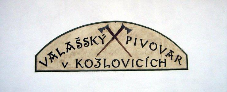 Пивоварня Козловице (Kozlovice)