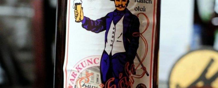 Пивоварня Кунц (Kunc)