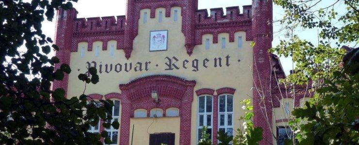 Пивоварня Регент - Regent