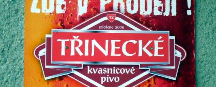 Пивоварня Тршинец - Třinec
