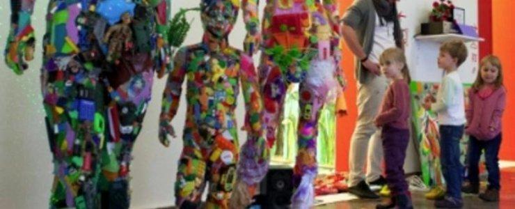 Художественная галерея для детей