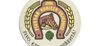 Пивоварня Коничек - Koníček