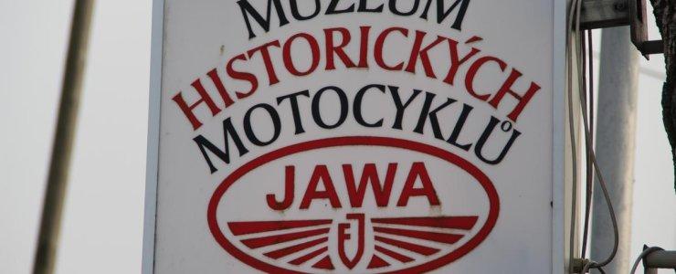Музей Явы
