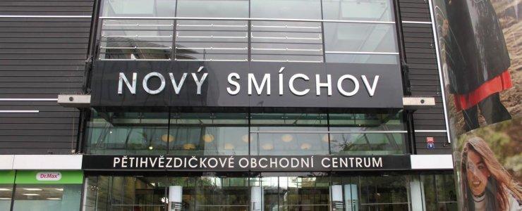 Торговый центр Новый Смихов - Nový Smíchov