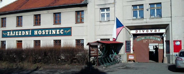 Пивоварня Чернокостелецкий пивовар - Černokostelecký