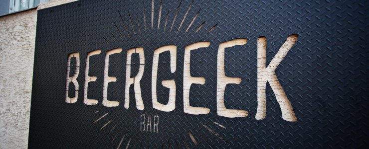 Пивная BeerGeek
