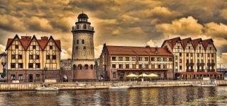 Как добраться из Калининграда в Прагу