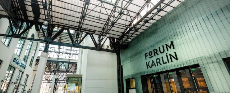 Концертный зал Форум Карлин