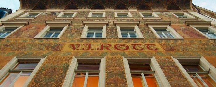 Отель Hotel Rott