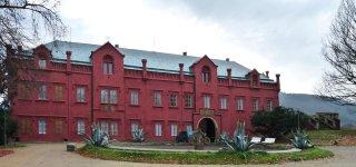 Замок Клаштерец-над-Огржи