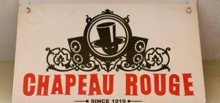 Клуб Chapeau Rouge