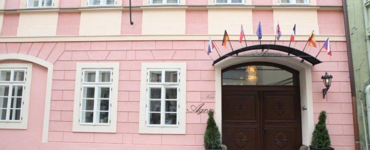 Отель Residence Agnes