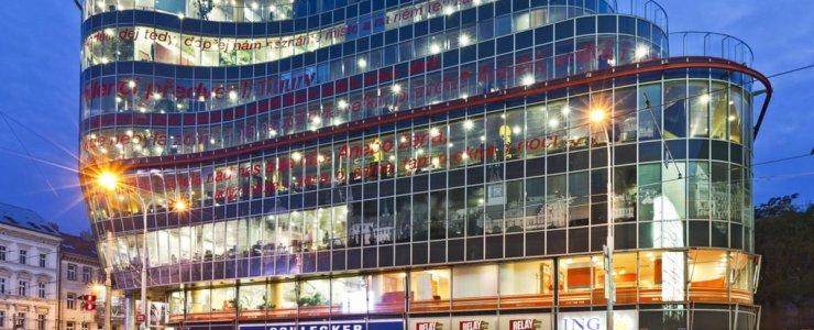 Торговый центр Zlatý Anděl