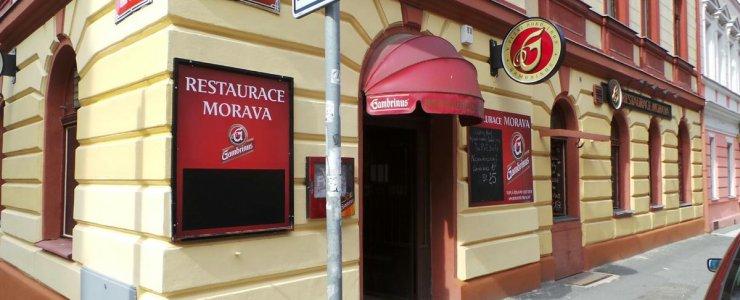 Пивная Morava