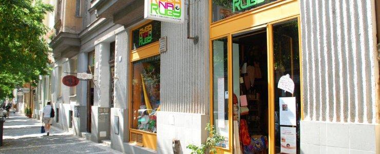 Клуб Rybanaruby