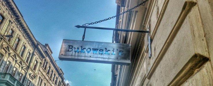 Клуб Bukowski's Bar