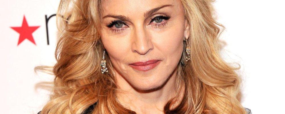 Концерт Мадонны в Праге