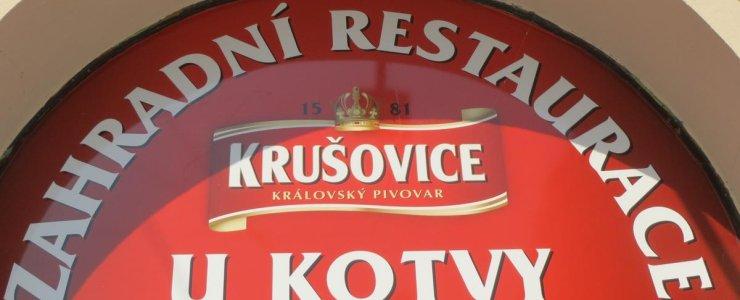 Пивная У якоря - U Kotvy