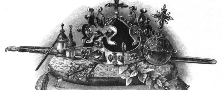 Коронационные регалии Чехии