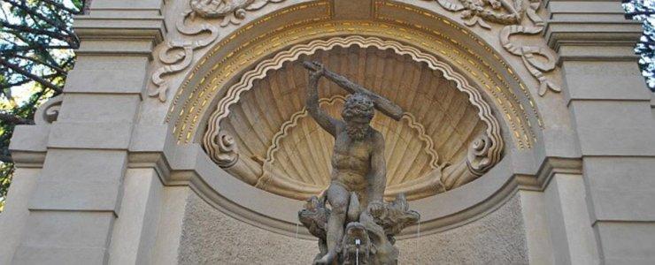 Геркулесов фонтан