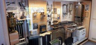 Музей газовой службы