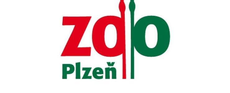 Зоопарк Пльзень