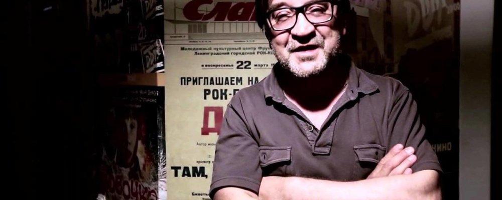 Концерт Юрий Шевчук в Праге