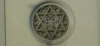Либенска синагога