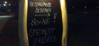 Пивная Šeberák
