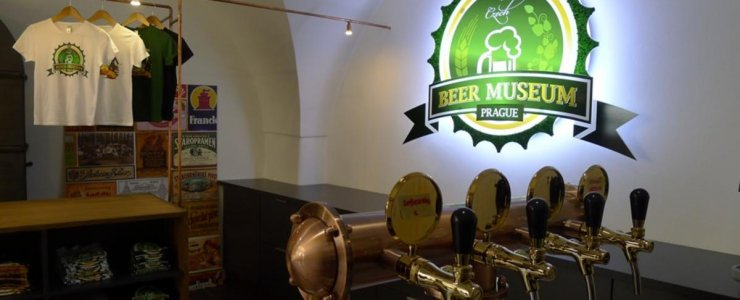 Музей чешского пива
