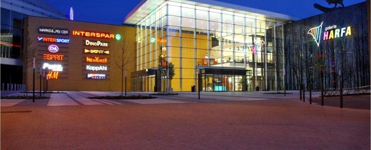 Торговый центр Галерея Харфа - Galerie Harfa