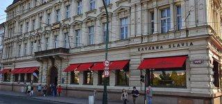 Самое старое кафе Праги - Славия
