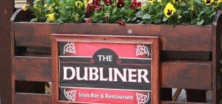 Пивная The Dubliner Irish Pub
