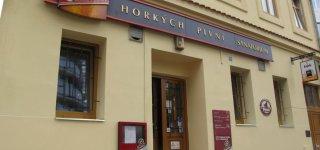 Пивная Horkych Pivni Sanatorium