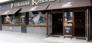 Пивная Vršovická Kozlovna