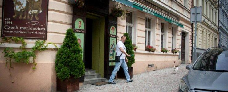 Магазин-музей марионеток Rici Marionettes