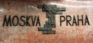 Интересные остановки Праги