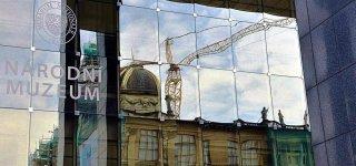 Новое здание национального музея