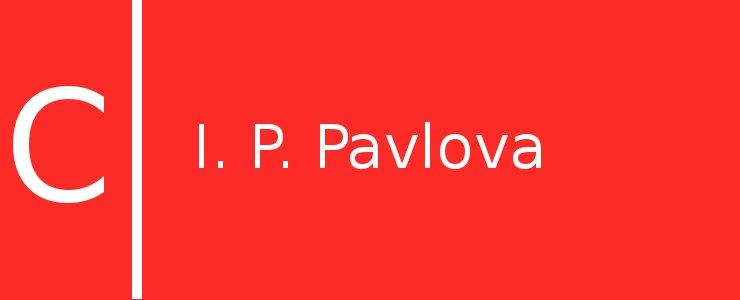 Станция метро I. P. Pavlova
