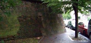 Марианские стены