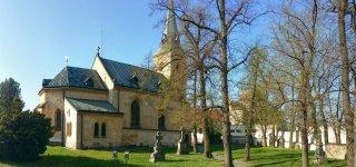 Костел святого Иржи в Глоубетин
